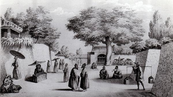 「琉球びんがた」の起源の写真