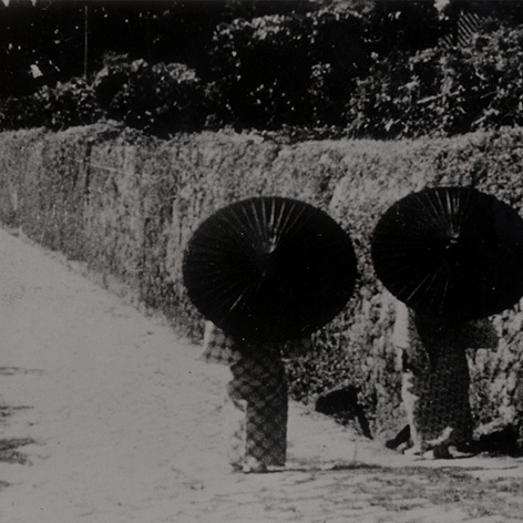 琉球びんがたの歴史のイメージ
